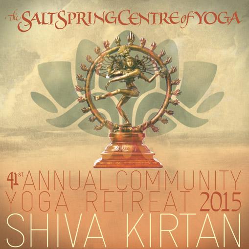 ShivaKirtan_Album