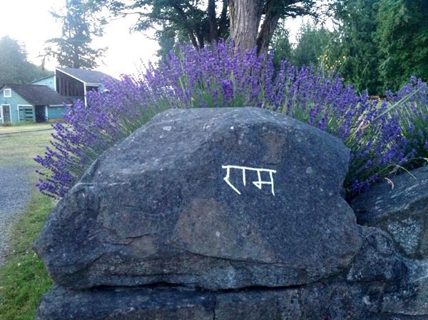 SSCY-Sanskrit-symbol-engraving